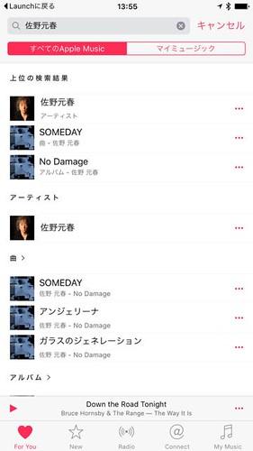 prime-music-12