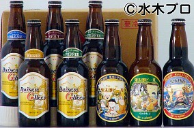 鬼太郎ビール by 米子市サイト