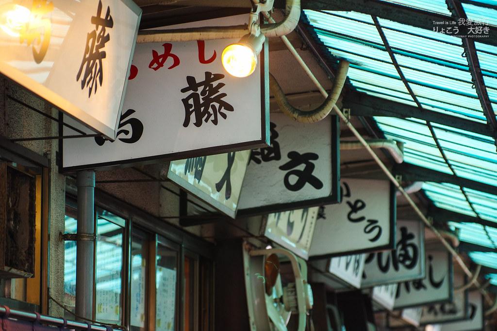 秋遊日本-Part4