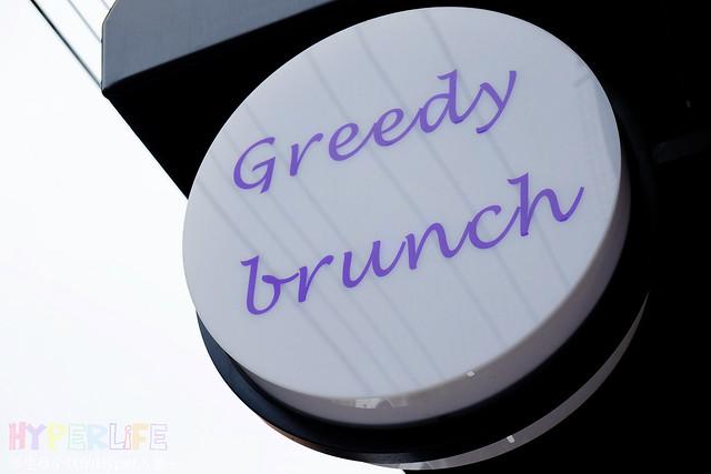 饞 Greedy brunch (11)