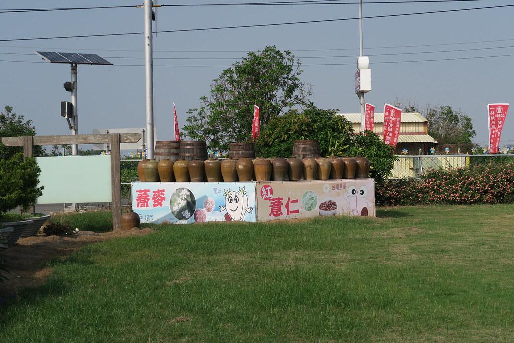 彰化縣二林鎮台灣酒窖 (2)