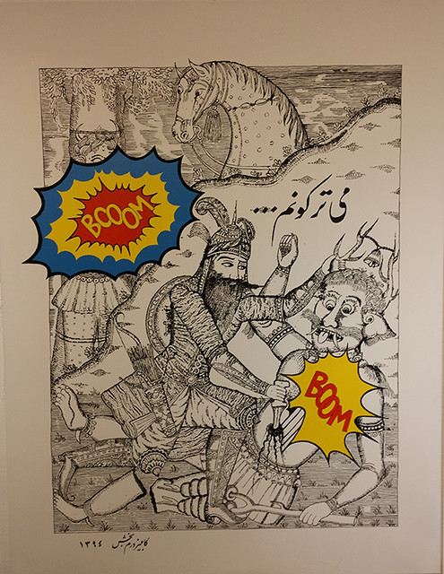 Kambiz-Derambakhsh-Exhibition7
