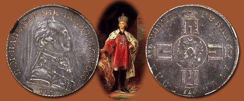 Russia 1796 Paul I Novodel Ruble
