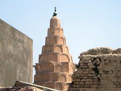 Karbala and Kufa, Iraq