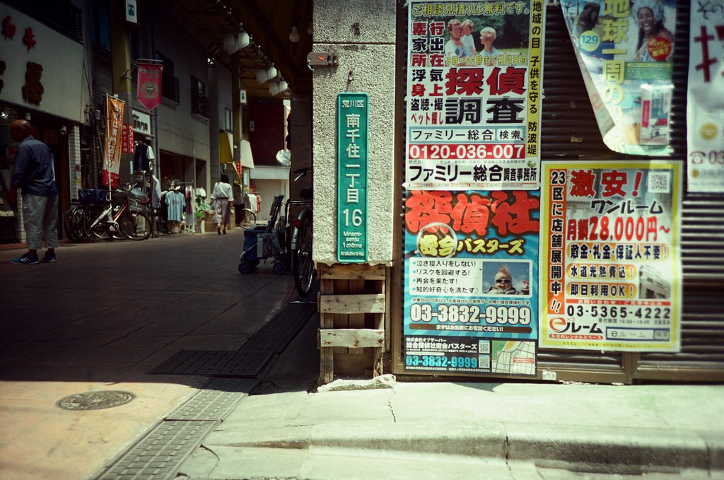 都電三ノ輪橋 Tokyo, Japan / KODAK 500T 5219 / Lomo LC-A+ 這個畫面有用 Nikon FM2 拍過,但還是把口袋的 Lomo LC-A+ 拿出來拍。  我有乖乖練習估焦,但是怎麼想就是覺得我何必這樣,自己也可以來完成一些事情,而不是因為。。。  轉角有一間餃子店,是逛這條商店街的任務。  Lomo LC-A+ KODAK 500T 5219 V3 7393-0012 2016-05-22 Photo by Toomore