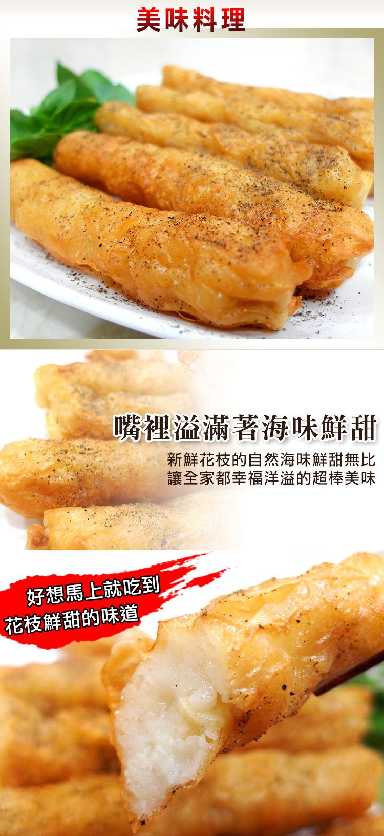 squidroll10