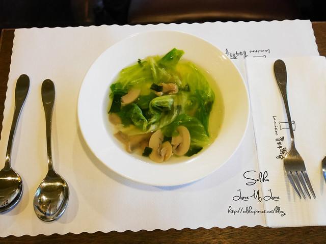 宜蘭員山旅行餐廳下午茶香料廚房 (5)
