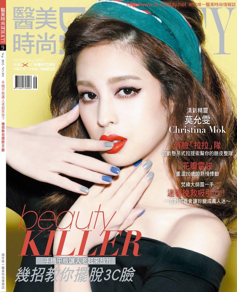 201509月封面2-01 (1)