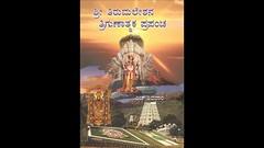 DharmaMattuNaavuFlikrP2
