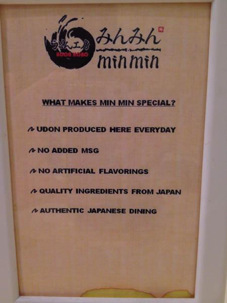 udon-kobo-notice