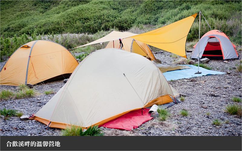 合歡溪畔的溫馨營地