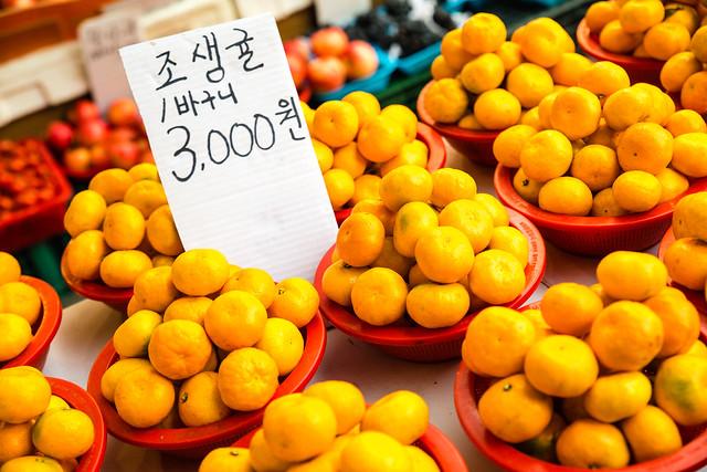 Early season mandarin. (3$ for 1 basket)