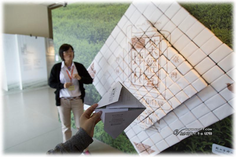 茶博物館011