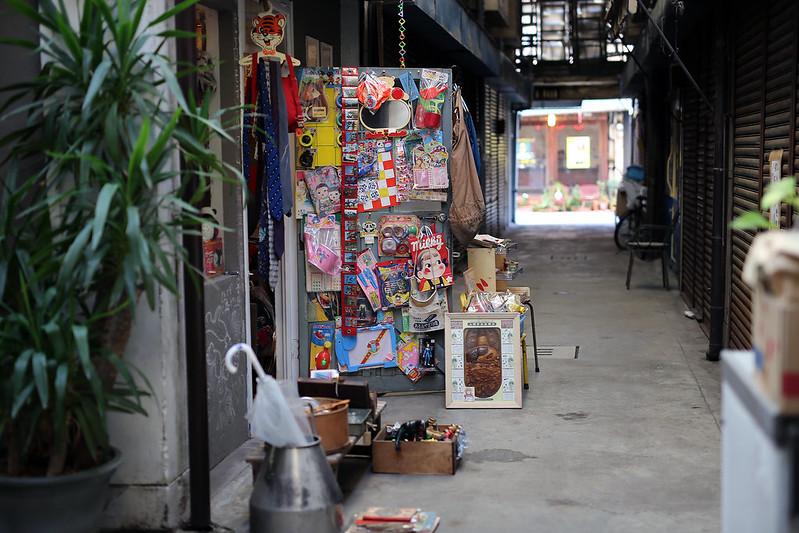 Moratorium shop in Kumamoto