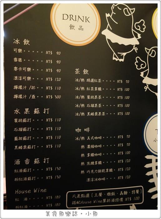 【台北東區】豬跳舞小餐館 @魚樂分享誌