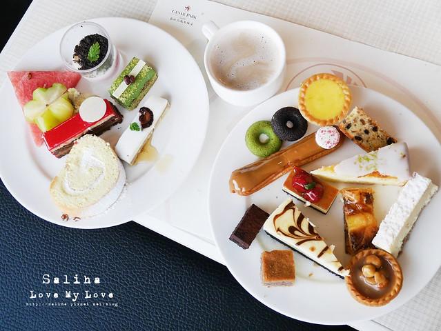 台北車站飯店蛋糕下午茶吃到飽凱薩飯店 (35)