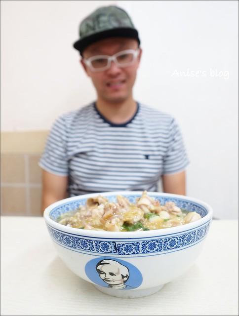 哈靈麵館牛蛙麵_010