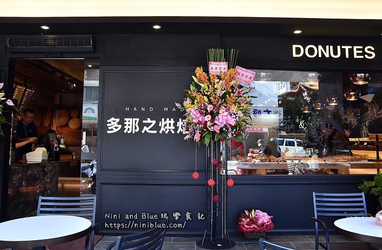 台中多那之咖啡店青海咖啡店09