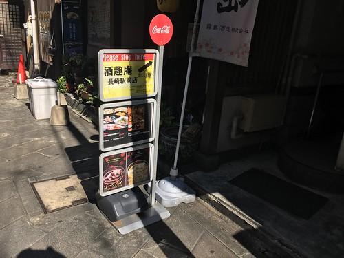 nagasaki2016IMG_1087