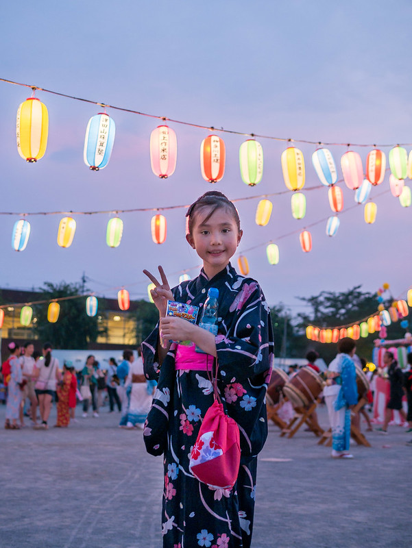 Mai at the local festival