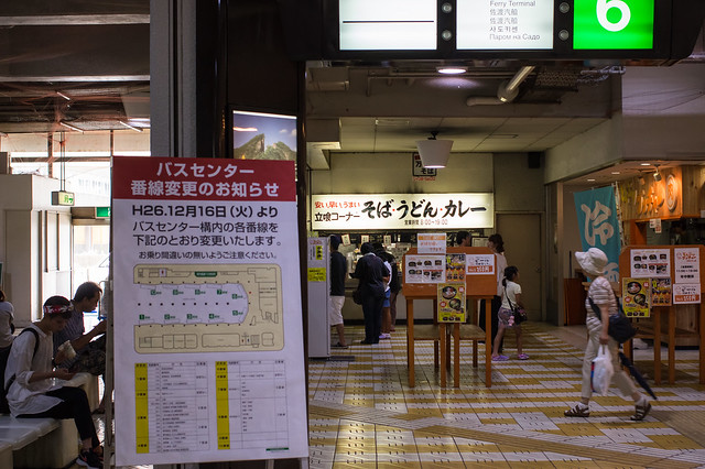 Bus Center