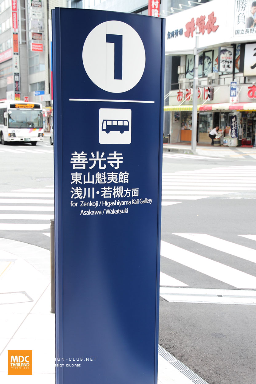 MDC-Japan2015-819