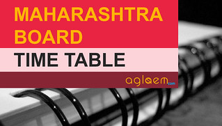 Maharashtra Board Time Table 2016 - SSC and HSC