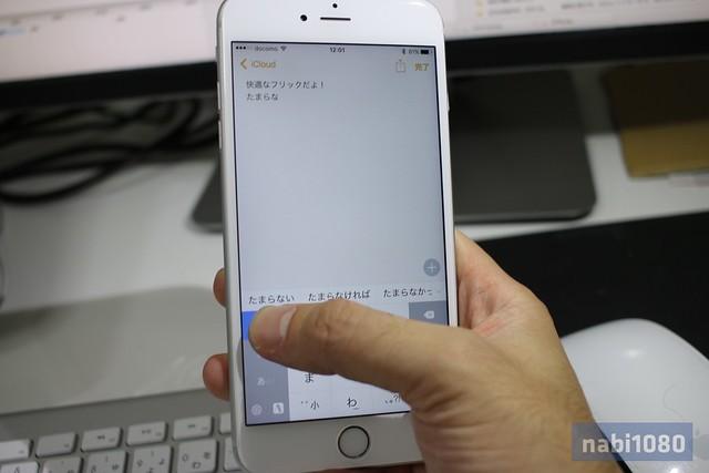 iPhone 6s Plusレビュー01