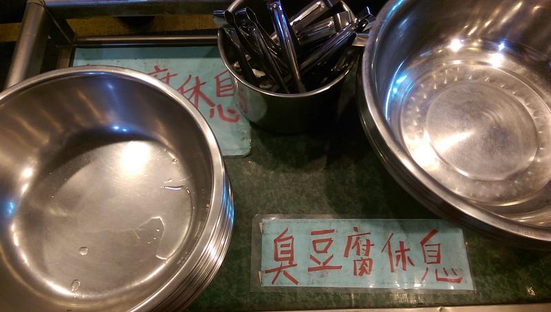 淡水必訪美食-葉之家滷味-17度C (2)