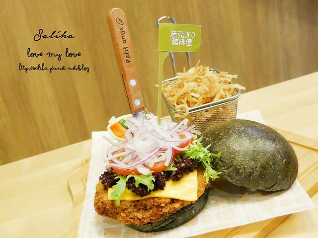 台北內湖東區好吃漢堡費尼餐廳 (1)