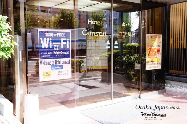 Hotel Consort Osaka 01