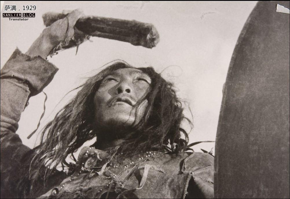 苏联初期人像(格奥尔吉·泽利马摄)15
