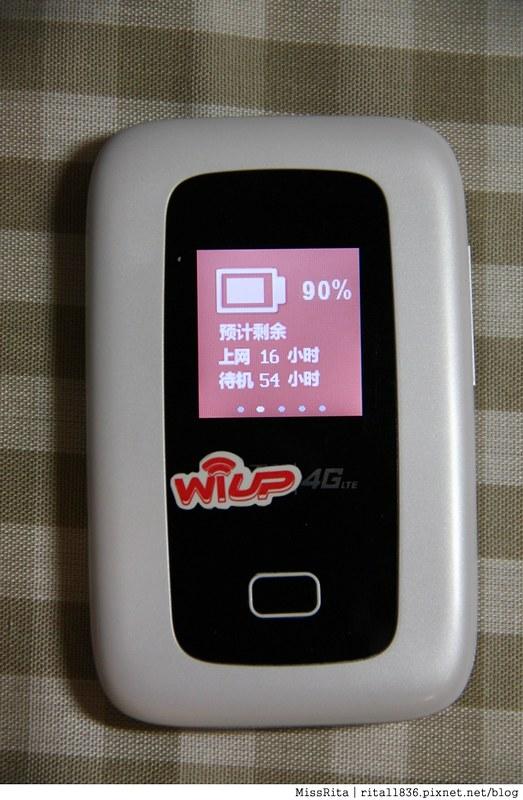 超能量智慧旅遊服務 日本上網 日本上網推薦 日本WiFi行動上網吃到飽 超能量wiup 日本行動上網 wiup4G 超能量wifi評價 日本wifi超能量 超能量WI-UP LTE 4G 日本上網教學21