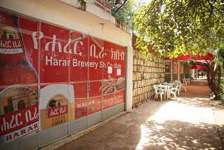 Harar Brewery.