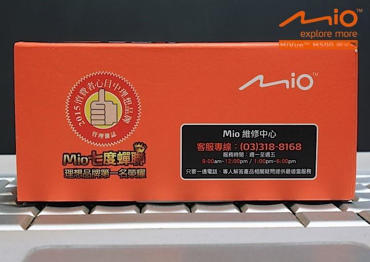 _MG_9851_m500.jpg