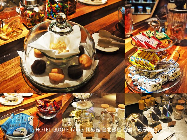 HOTEL QUOTE Taipei 闊旅館 台北飯店 住宿 105