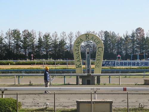 金沢競馬場のゴール板