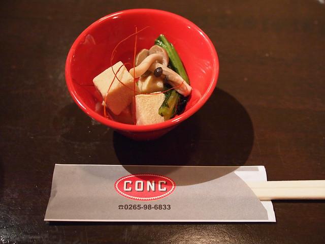 2015.8.12 CONC