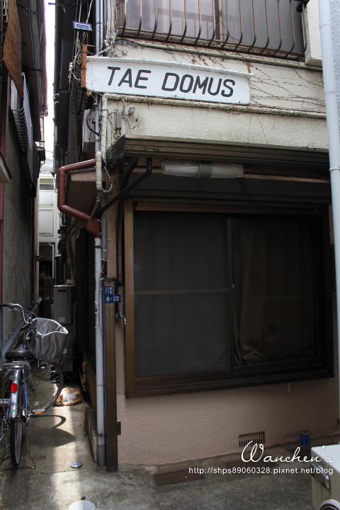 東京池袋住宿 Tae Domus Apartment
