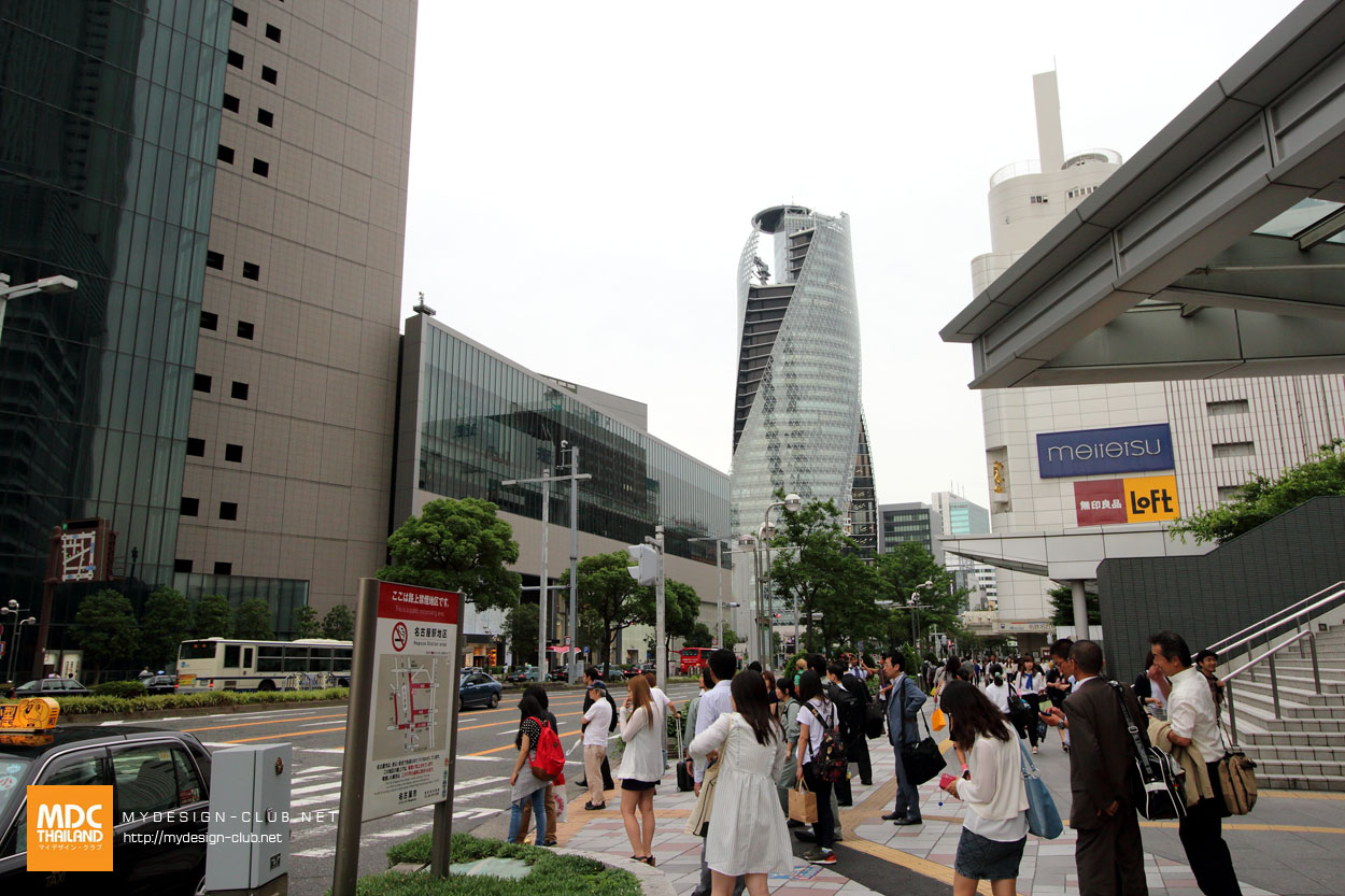MDC-Japan2015-1012