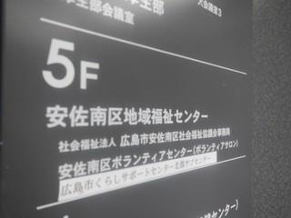 DSCN5708