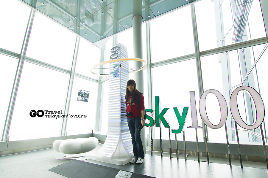 sky-100-hong-kong-360-degree-observation-deck