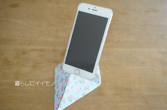 origami046
