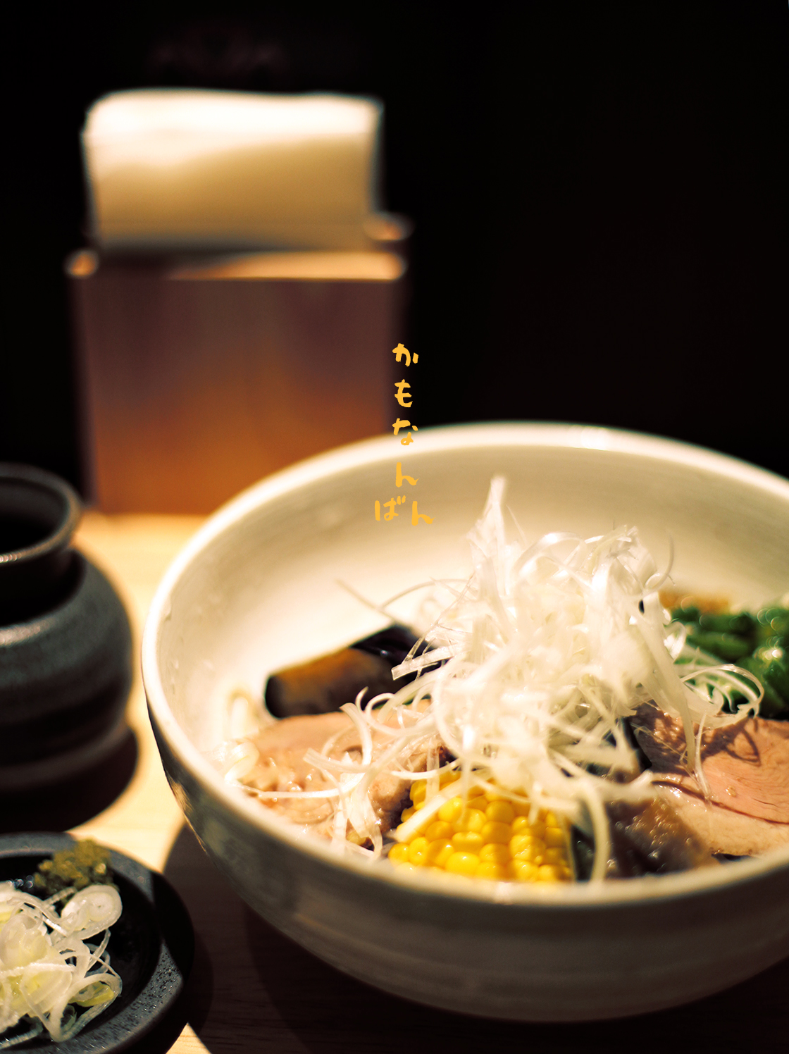 cold duck soba
