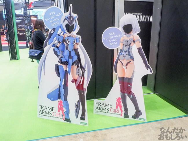 All Japan Model Hobby Show 2015 B1_059