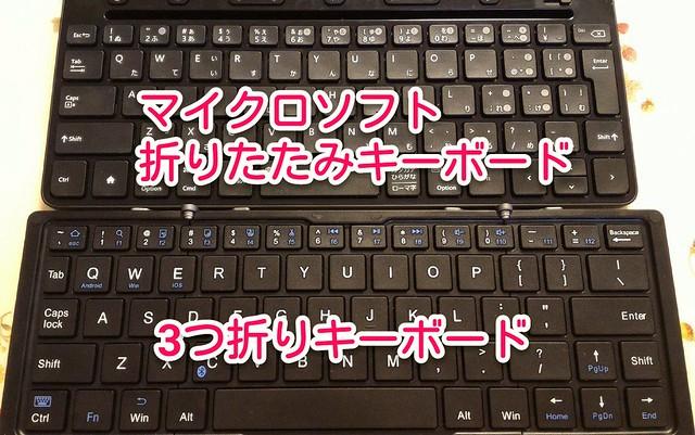 2015-10-04_05-40-55