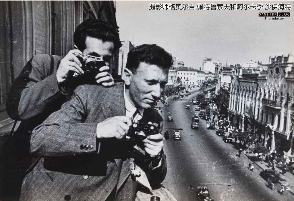 苏联初期人像(格奥尔吉·泽利马摄)68