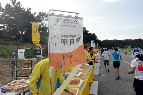 fukuoka-aid1
