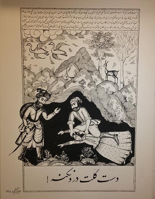 Kambiz-Derambakhsh-Exhibition8