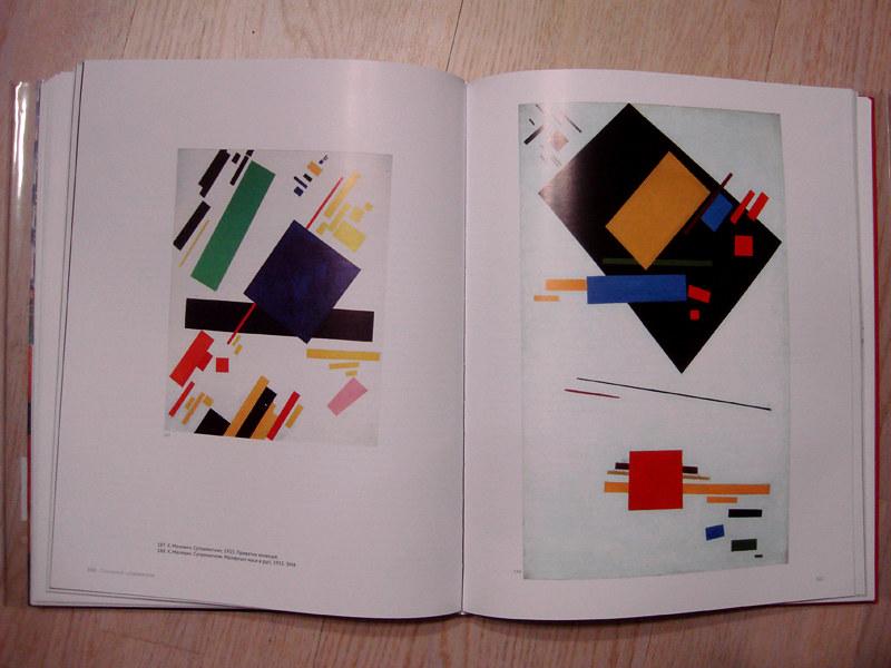 Kazimir Malevich book